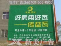 传益瓦凤凰彩票极速pk10计划全天在线广告