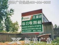 久保田凯发k8娱乐网页广告