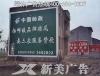 监利邮政凤凰彩票极速pk10计划全天在线广告