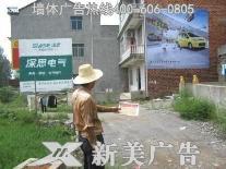 长安汽车凤凰彩票极速pk10计划全天在线广告