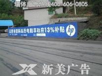 惠普电脑凤凰彩票极速pk10计划全天在线广告