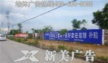 云农场凯发k8娱乐网页广告