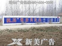 葵花药业凤凰彩票极速pk10计划全天在线广告