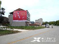 洪泰食品凯发k8娱乐网页广告