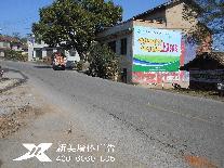 醴陵邮政bobapp下载苹果广告