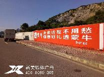 蒙牛凤凰彩票极速pk10计划全天在线广告