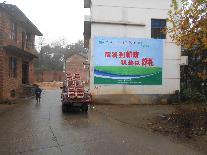 醴陵邮政足球威廉希尔公司广告