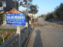 浙派集成灶凯发k8娱乐网页广告
