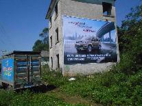 长安喷绘凤凰彩票极速pk10计划全天在线广告