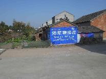 浙派集成灶、厨卫凯发k8娱乐网页广告