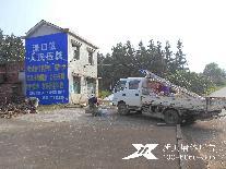 渌口区第一人民医院凤凰彩票极速pk10计划全天在线广告