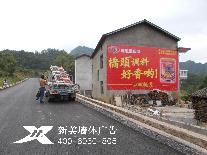 桥头调料凤凰彩票极速pk10计划全天在线广告