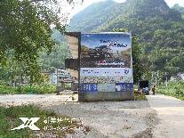 广西东风风光喷绘凤凰彩票极速pk10计划全天在线广告