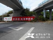 海康威视监控凯发k8娱乐网页广告