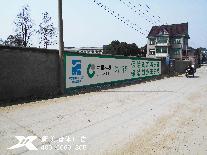 宁波人寿足球威廉希尔公司广告