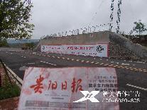 郑州日产足球威廉希尔公司广告